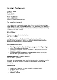 Resume Profile Section Examples by Resume Resume Skills List Examples Warehouse Skills List