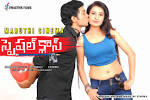 Special Class Photos - Special Class Images - Special Class Movie ... gallery.oneindia.in