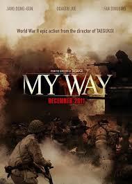 My Way / Моят път (2011)
