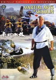 Las artes marciales de Shaolin (1986)