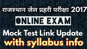 mock test link update rajasthan jail prahari rajprisons