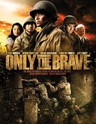 Only The Brave / Само смелите
