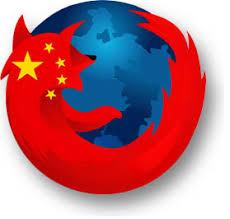 logo firefox - bandiera cinese