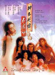 Erotic Ghost Story 2 1991