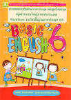 Basic English ป.6 [Engine by iGetWeb.