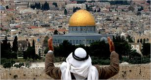 صور رائعة عن مدينة القدس.. أدخل ولن تندم Images?q=tbn:ANd9GcSRtfXImxrW2pS87Mqf46ckBb2qa28UrxKhI3whkb-0w9KyxM2sRw