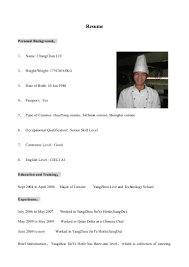 Job Resume Chef by Ch0547 Chang Chun Liu Cv English