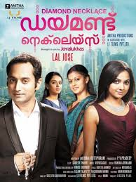 Diamond Necklace 2012 Malayalam Movie