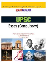 UPSC Previous Years Question Papers  amp  Ans  Key Insights IAS Prelims