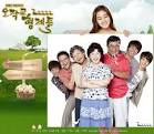 Watch preview Ojakgyo Brothers episode 30 Last Episode News 2011 ...