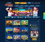 Вулкан Победа: играть в лучшие игровые автоматы