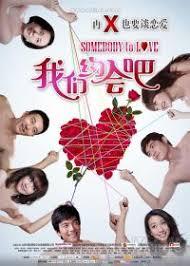 Twilight Garden DVD                           SupeV                                    Somebody to Love  DVD RMVB
