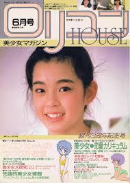 cdx web.archive iv.83net.jp porno bd- @@@|