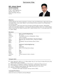 free sample resumes download standard resume format download resume format and resume maker standard resume format download standard resume template anuvrat info good resume formats standard resume template anuvrat