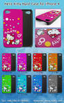 iphone 4 hello kitty Duro Protector IP-4-AN - iPhone 4 Protector ... lieko.com