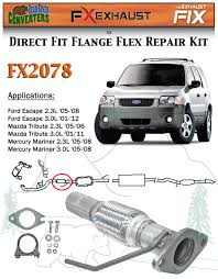 fx2078 semi direct fit exhaust flange repair flex pipe replacement