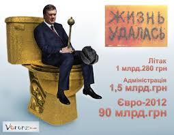 """Эксперты о реформах Януковича: """"Безумное злодейство и ложь..."""" - Цензор.НЕТ 9223"""