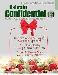 lexus bahrain jobs bahrain confidential december 2014 by arabian magazines issuu