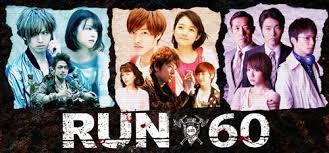 Run60 :)