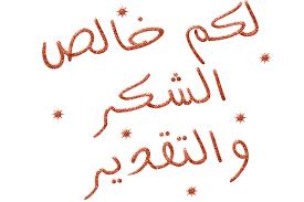 خلفيات ابواب خياليه  رائعه عاليه الجوده للاستديوهات والتصميم 2012