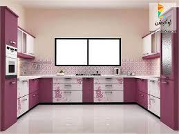 Ready Kitchen Cabinets by احدث تصميمات و الوان مطابخ مودرن باشكال جديدة 2017 2018 لوكشين