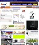 สมัครงาน Jobthai | สมัครงานทางอินเตอร์เน็ต ง่าย