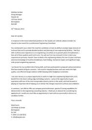 Cover Letter Online  best photos of cover letter for any position