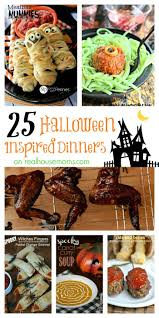 Scary Ideas For Halloween Party by 100 Halloween Scary Party Ideas 620 Best Halloween Party