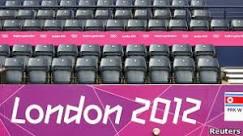 BBC Brasil - Notícias - Londres 2012: Comitê organizador rebate ...