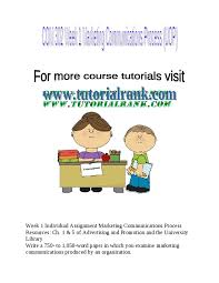 Online Homework Help Service For College and Graduate Students