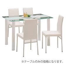 dreamrand rakuten global market glass modern dining table 130