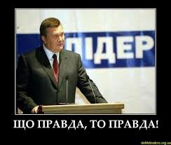 Центр Киева замер из-за кортежа Януковича - президент вернулся из Крыма - Цензор.НЕТ 5831