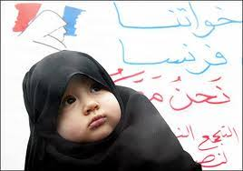 baby-burka. From Alarabiya here: A Saudi cleric has called for all female