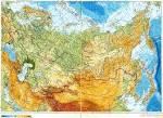 Географический атлас ссср