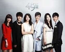 مشاهدة جميع حلقات الدراما الكورية