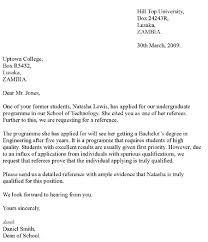 Recommendation letter for Employment Regularization   reference     CollegeRag net Letter of Reference Vs Letter of Recommendation