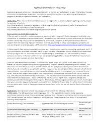 computer science resume   denial letter sample   computer science personal statement Dayjob