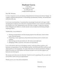 Appointment Letter Sample For Subcontractor Employment Attorney Cover Letter