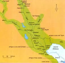 """Mesopotamia, """"país entre los ríos"""". Primera parte"""