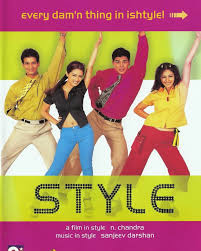 Style (2001) – Hindi Comedy Movie