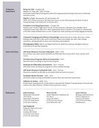 Higher Education Resume Samples  education sample resume sample     Resume Resource
