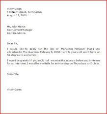 Sample     Scholarship Cover Letter