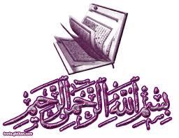 بحروف اسمك يا رمضاني images?q=tbn:ANd9GcS