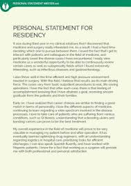 Our dental residency personal statement sample