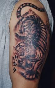 Japanese Tiger Tattoo ()