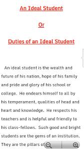 essay on latest topics