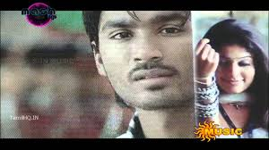 dhanush mashup sun music mashup 720p hd video song youtube