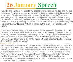 essay on mahatma gandhi in hindi Hazrat Mohammad PBUH in Urdu