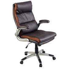 Brown Leather Task Chair Ergonomic High Back Executive Computer Chair Office Chairs