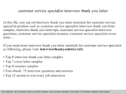 Customer service specialist interview questions Cover Letter Template Customer Service Specialist Customer Service Cover  Letter Job Interviews Customer Service Cover Letter